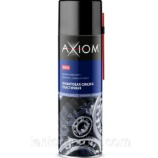 графитовая смазка AXIOM